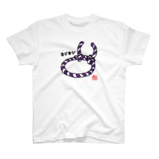 ネジネジ紫 T-shirts