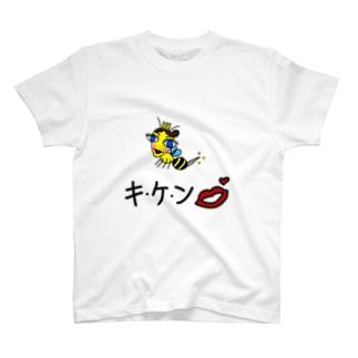 Miss ふじ子 T-shirts