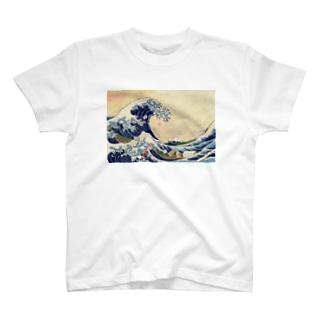海底沖浪裏Tシャツ T-shirts