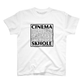 ¥1000の寄付/田中俊介 名古屋シネマスコーレ応援 Tシャツ第二弾 T-shirts