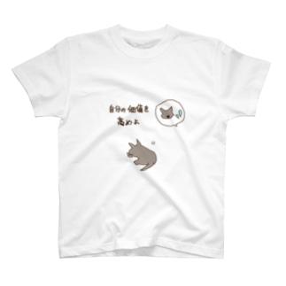 テリア気質1 T-shirts