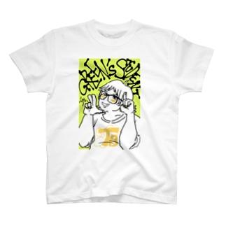 グリーンの生徒 T-shirts