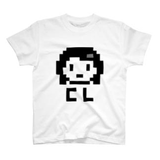 クラリネットの子 T-shirts