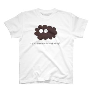 Qpe.ぼたもちくん T-shirts