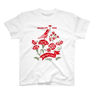 母の日 幸せ舞いこむモチーフ T-shirts