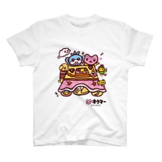 こたつロール T-shirts