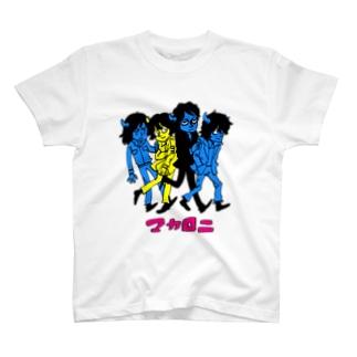 SAC SHOPのMACARONI T-shirt T-shirts