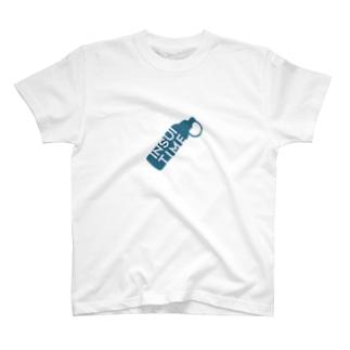 【全22色】飲水タイム〔01〕 T-shirts