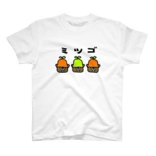 みつご T-shirts