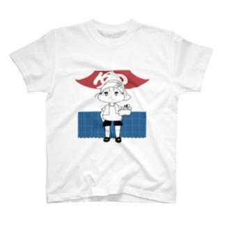 銭湯・すっきり T-shirts