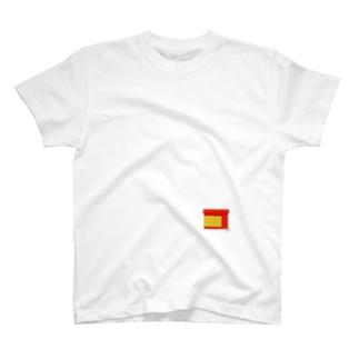 コントラバスの松脂!!!! T-shirts
