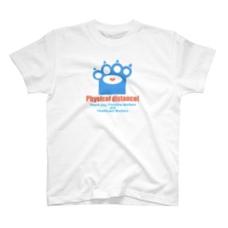 paws-thankyou T-shirts