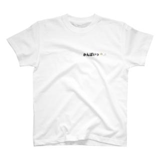 かんぱいっ🥂𓈒𓏸 T-shirts