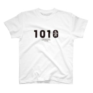 京都 玉の湯の1010 ₍銭湯=セントウ₎ T-shirts