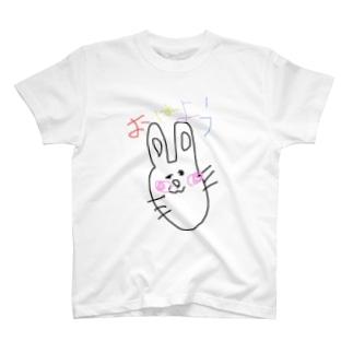 おはよれよれうさぎ T-shirts