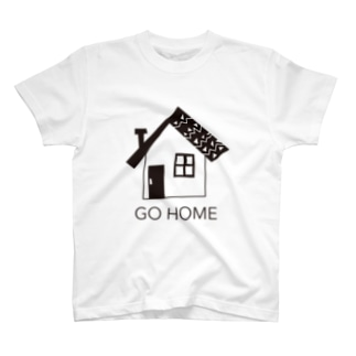ゴトーマミのGO HOME T-shirts