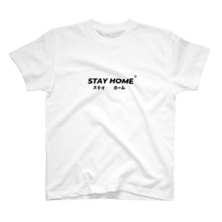 ちょめじ@cryptoBentoのSTAY HOME 2 T-shirts