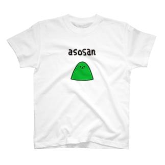 asosan T-shirts