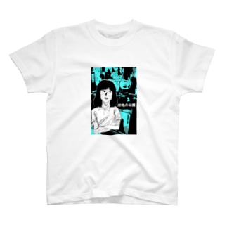 団地の公園 inプカプカ T-shirts