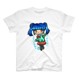 せれな単体(みくさんコラボ) T-shirts