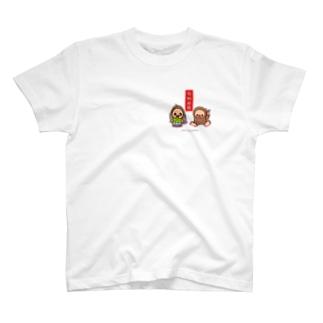 アマビエさんとアマビコさん T-shirts