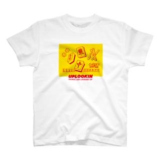 UPLOOKIN 7PAIRS YELLOW T-shirts