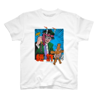 AM 3:00 T-shirts