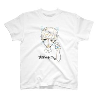 おなかすいたねこ♂ T-shirts