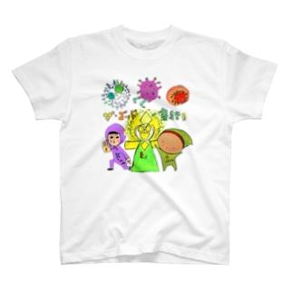 ザ・ゴッド⭐︎集結! T-shirts