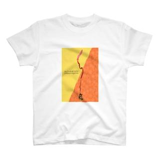 エゾハルゼミタケ(冬虫夏草) T-shirts
