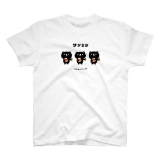 サンミツ T-shirts