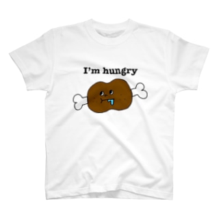 I'm hungry T-shirts