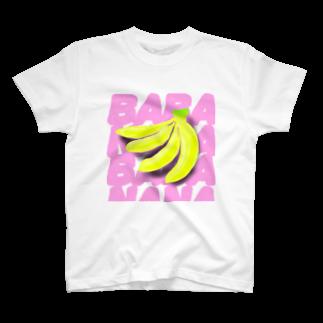 GIGENのBanana!!! T-shirts