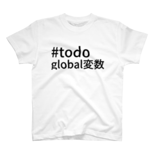 # todo global変数 T-shirts