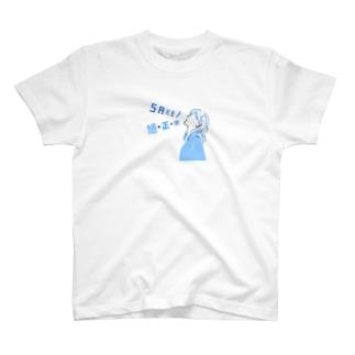 旭正宗 サマーTシャツ T-shirts