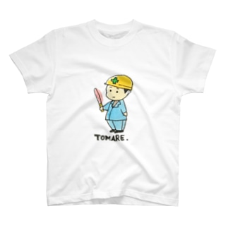 TOMARE. T-shirts