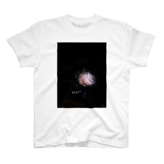 なとぅー T-Shirt