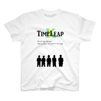 タイムリープ T-shirts