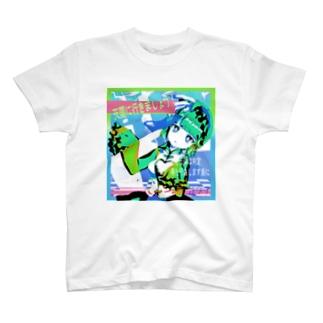 不死奇蒸気波アイス T-shirts