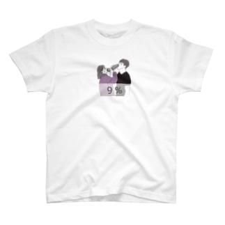 ストロングとふたり T-shirts