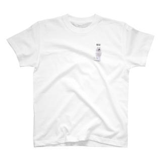 驚き猫 T-shirts
