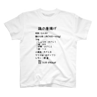 ユメデマデの鶏の唐揚げ T-shirts