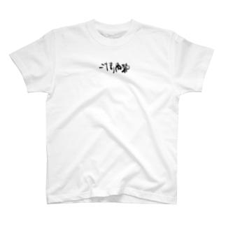 家あきたT T-shirts