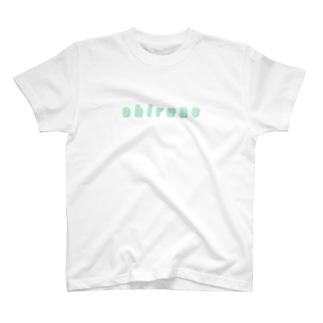 おひるね T-shirts