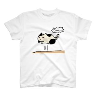 \たのしい/ T-shirts