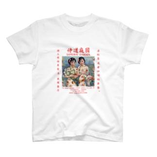 1922スクエア T-shirts