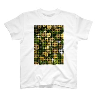 シークワサー酵素フィー2 T-shirts