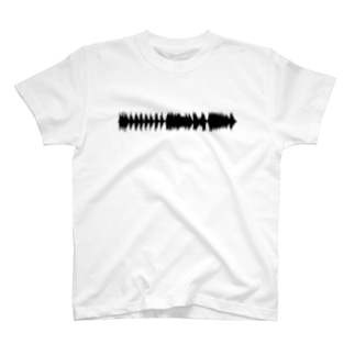 「気合いだ」音声 T-shirts