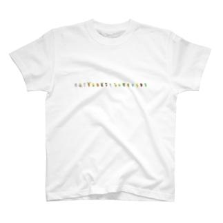 S4Uマスコットの行列 T-shirts