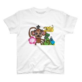 申ッキー_2016年_申年_by_武田十二支 T-shirts